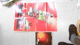 珍藏曼联(足球俱乐部增刊)有海报 无碟  060929