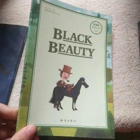百词斩·阅读计划:黑骏马