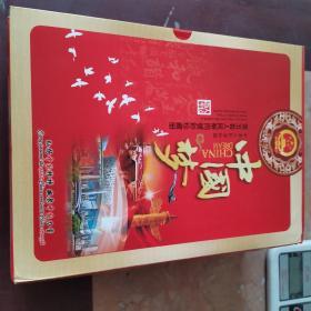 中国梦中华人民共和国(第五套人民币同号钞珍藏册)5套合售(保真)