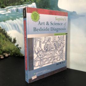 Sapira's Art and Science of Bedside Diagnosis[Sapira艺术和科学床边诊断]