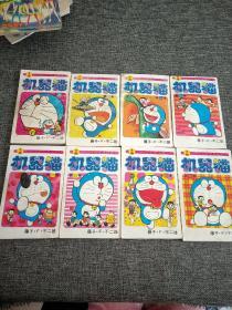 机器猫  第4 13 16 25 27 29 30 32 30卷 【8本合售】