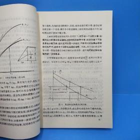 择优分配原理(一版一印5000册)