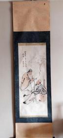 清代画家王淮《仙人图》