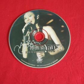 香港女歌手《孙燕姿2004轻无极限演唱会》DVD光碟光盘唱片裸碟