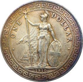 银元银圆英国香港站人贸易银站洋1910年