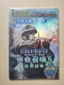 游戏光盘:使命召唤 5 世界战争