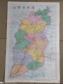 山西省地图(对开)