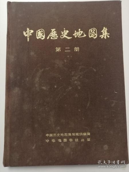 中国历史地图集(第二册)秦、西汉、东汉时期
