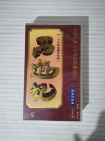二十五集电视连续剧;西游记 25碟VCD
