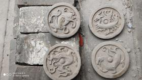瓦当陶质瓦当;朱雀、玄武、青龙、白虎一组4个合售