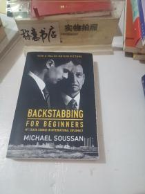 Backstabbing for Beginners: My Crash Course ...