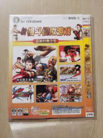 新格斗模拟游戏最新经典全集
