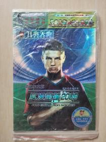 简体中文版实况足球2009游戏光盘