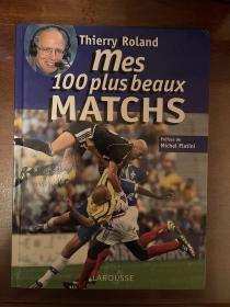 法国足球历史画册 欧洲杯世界杯欧冠等100场精彩比赛出版社 包邮