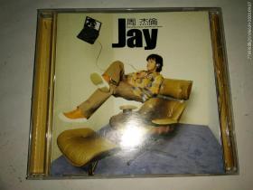 01年上海音像首版cd-周杰伦:Jay-首张同名专辑