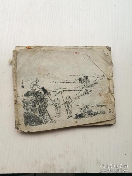 画册,清代画谱一册,耕织人物仕女图。三十二个筒子页六十四面