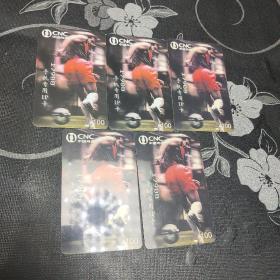 手机卡,中国网通,足球明星菲戈。五张合售