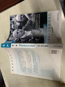 生产(第7辑):生命政治:福柯、阿甘本与埃斯波西托