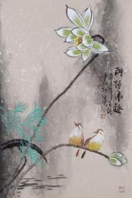 【保真】实力派画家天语作品:醉雨清趣