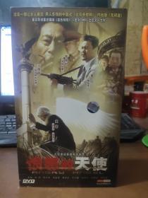 大型谍战悬疑电视剧:愤怒的天使 DVD 10碟装 完整版