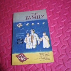the family 家 大32开 新加坡初版 中英对照连环画