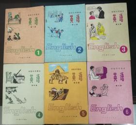 初级中学课本英语(第1-6册,库存未阅)