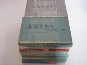 红楼梦学刊  1979-2019年共98本合售     详见描述