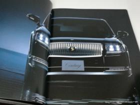 2018款丰田世纪 豪华轿车 宣传册 广告册 画册