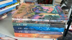 哈利波特 全集1-7册全套 中文版( 哈利波特与魔法石、与密室、与阿兹卡班囚徒、与火焰杯、与死亡圣器、与凤凰社、与混血王子)
