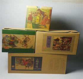 四大名著:三国演义、水浒传、西游记、红楼梦 连环画收藏本 小人书(最好版本 四套合售)