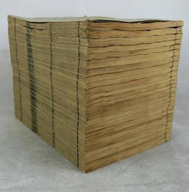 """朱色批校圈点美品】同治""""金陵汲古阁""""刻本;毛氏正本【南史】原装80卷26册一套全。如初刻初印,超大开27X18.5厘米,该书记载南朝宋、齐、梁、陈四国一百七十年史事。是书刻印精整,墨色漆黑尤亮、字字清晰,用纸为太史连纸、韧而坚实,藏书架之珍品"""