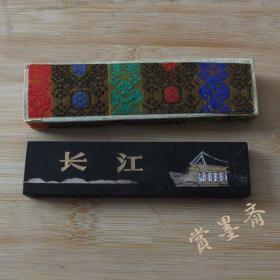 长江60年代歙县徽墨厂制全烟老墨老1两30克微磨老墨锭旧墨N443