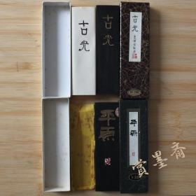 日本5-70年代古墨2锭161g墨运堂书法书画油烟墨墨块墨锭墨条N459