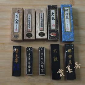 日本7-80年代古墨5锭油烟墨书法书画用油烟墨墨块墨锭墨条N460