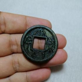 三国钱币 篆书旋读 大泉当千 大样