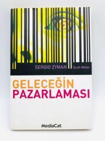 Gelecegin Pazarlamasi 土耳其文原版《未来营销》