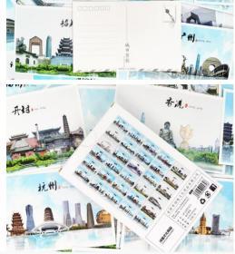 【盒装30张大全】《中国30城市地标建筑手绘明信片》精品手绘明信片全新 套装30张新品收藏 可制部分邮票极限片