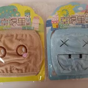儿童口罩一个(蓝,黄)