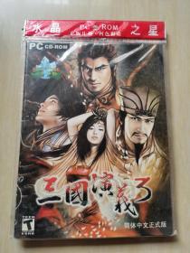 游戏光盘 三国演义3 2CD