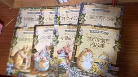 彼得兔的故事机 全套8册 彼得兔和他的朋友们