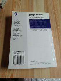商法:第二版:2nd edition