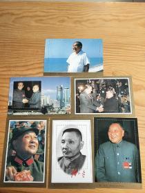 伟人系列,邓小平,共5枚,25元