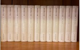 谢冕编年文集(全12卷)