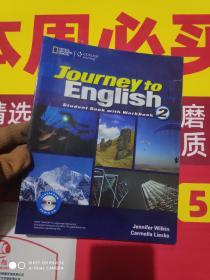 Journey to English 2 (附光盘)