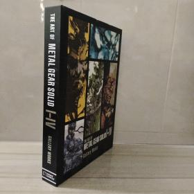 The Art of Metal Gear Solid I-IV  画册
