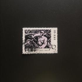 J83 柯棣华逝世四十周年(2-2)-信销邮票