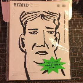Brand issue 53