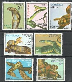 老挝邮票1986年爬行动物蟒蛇7全