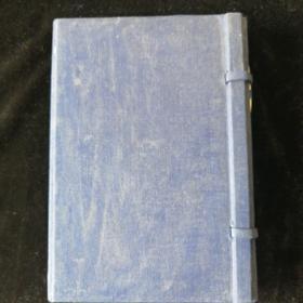 唐宋八家古文读本•函套装 卷首至卷六、卷二十五至三十存两册•清末 上海江左书林 石印