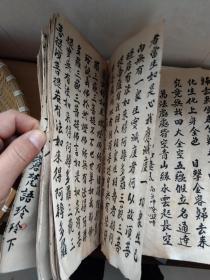 至少到清代的 毛笔手写书法 无款  经折装 展开有近五米长 宽27厘米 品相较差 整体完好